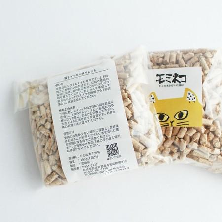 【長崎デザインアワード2019受賞!】モミネコ キャリーケース入り(300g袋×6袋)